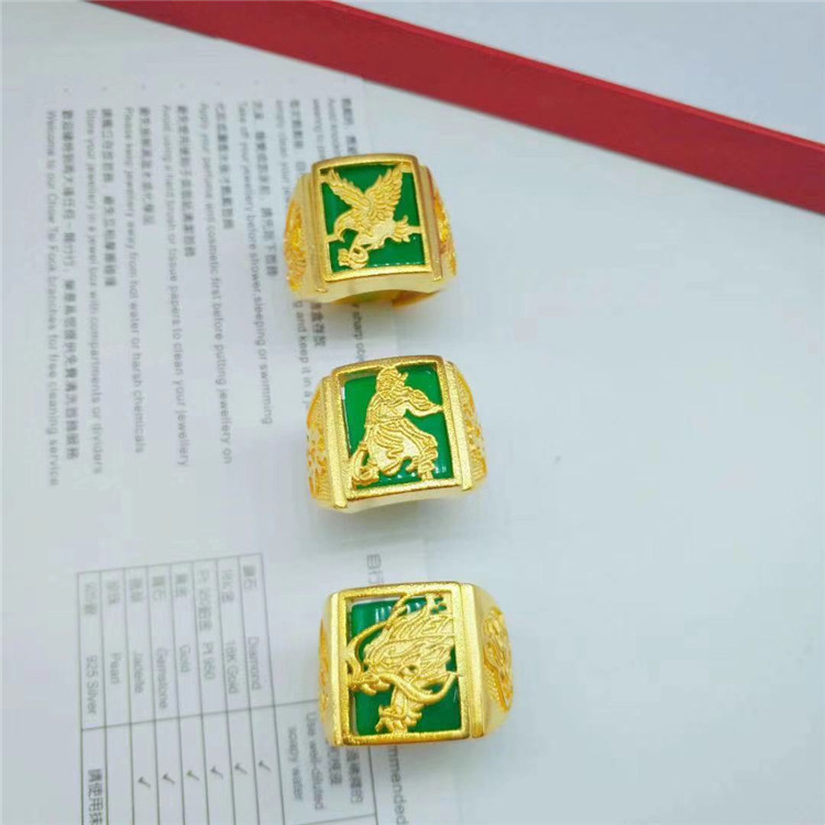 Vietnam sand gold jewelry brass gold plated jewelry Eagle emerald ring big mens ring accessories birthday gift
