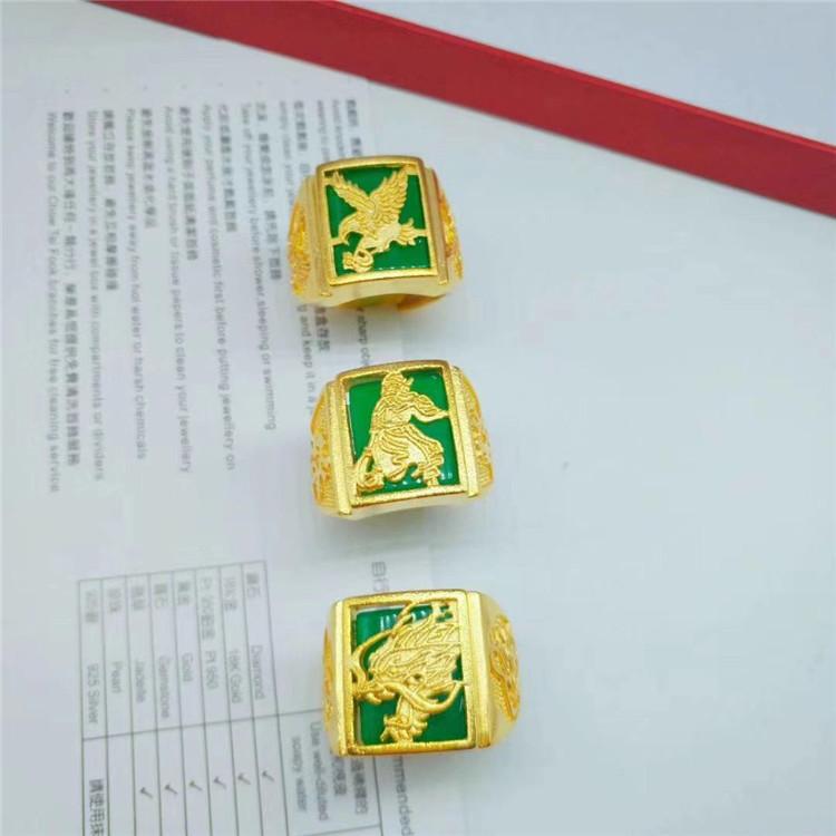 越南沙金首饰 黄铜镀金饰品 老鹰绿宝石戒指 大男戒 配饰生日礼物