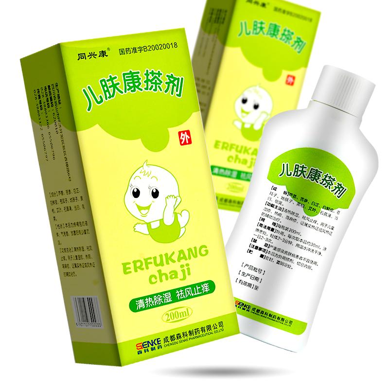 Одинаковый интерес мир ребенок кожа мир применять подготовка 200ml*1 бутылка / коробка