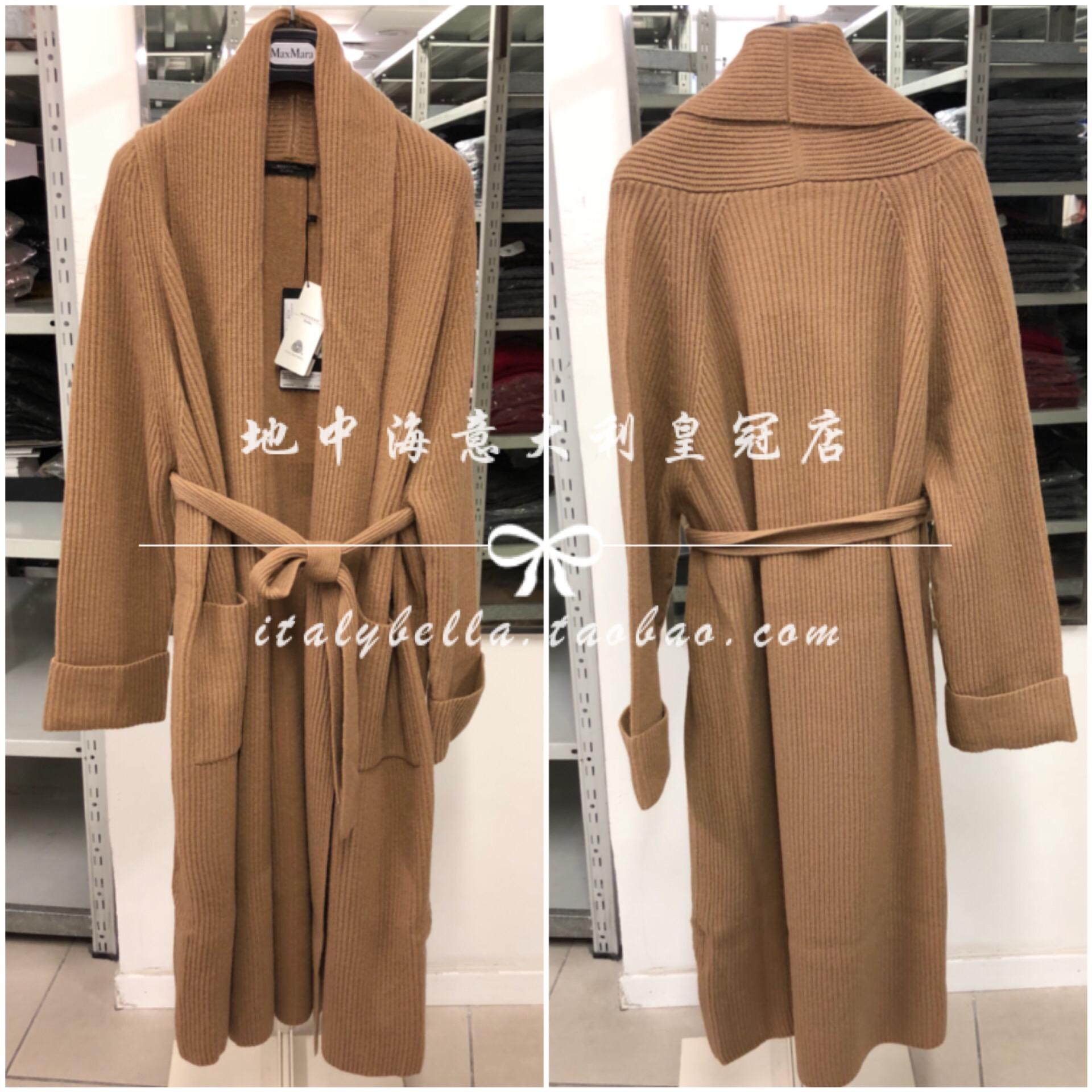 意大利专柜代购MAXMARA WEEKEND2018秋冬长款羊毛针织外套ANGIZIA