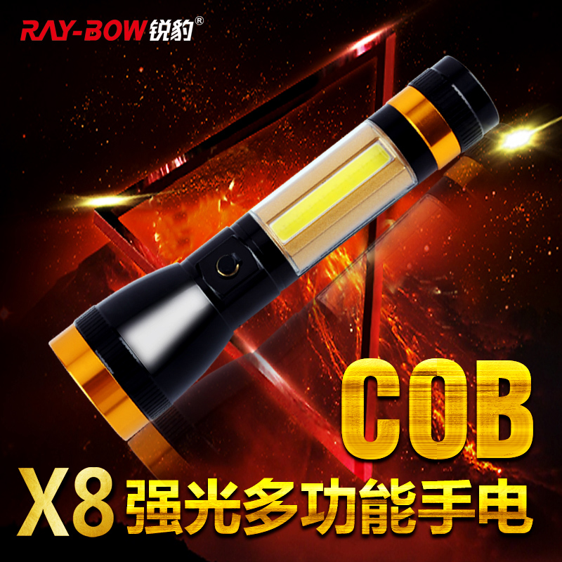 RAY-BOW锐豹 手电筒怎么样,好不好