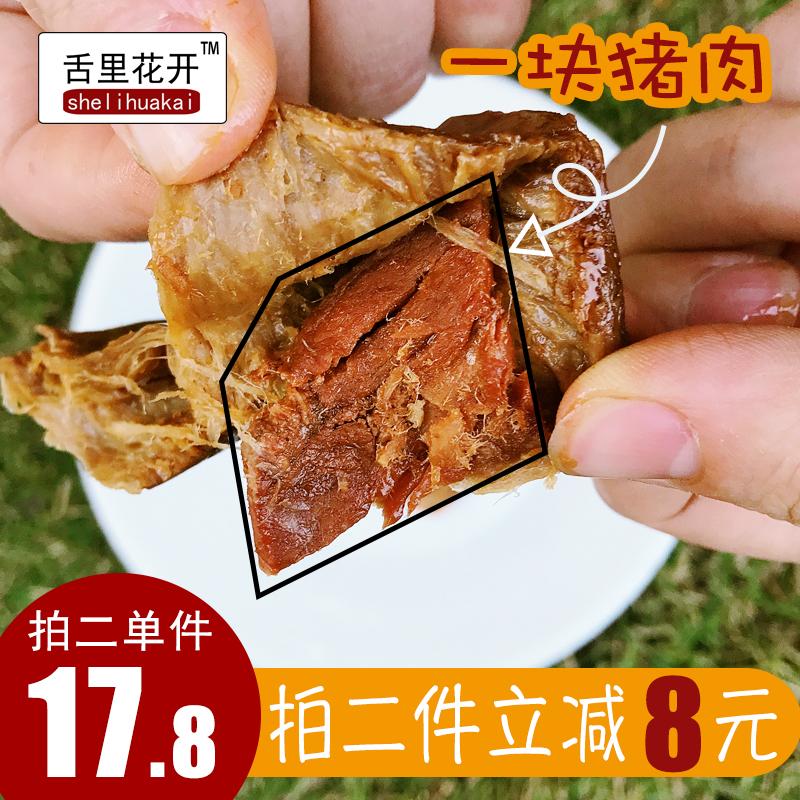 舌里花开香辣手撕豆腐干烤肉豆干小包装福建夹笋丝豆制品网红零食