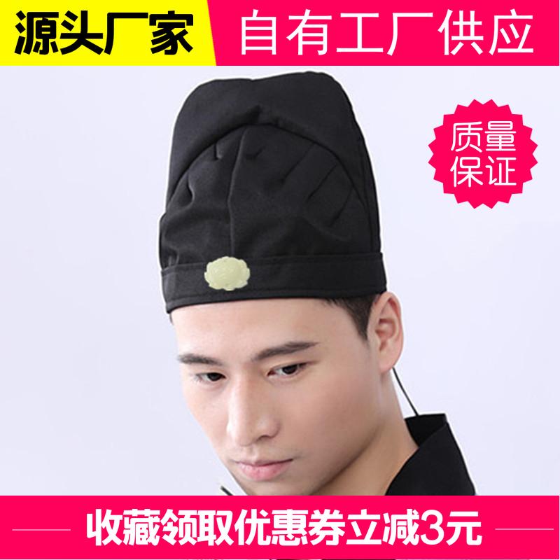 汉服帽子幞头唐巾唐制头巾帽首服飞鱼服饰包头帽居士古装帽李白帽