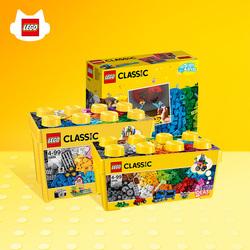 凯知乐 乐高积木玩具LEGO经典创意桶装系列儿童拼插小颗粒益智