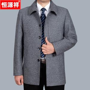 恒源祥中老年男装大衣中长款秋冬季爸爸装加厚羊毛呢外套男士上衣