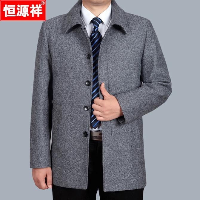 羊毛呢外套男士 大衣中长款 男装 加厚 爸爸装 秋冬季 上衣 恒源祥中老年