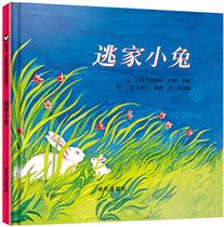 周岁宝宝早教启蒙书籍幼儿园大班中小班读物情商培养幼儿阅读书籍765432本儿童绘本情绪管理与姓格培养睡前故事书幼儿图画书8