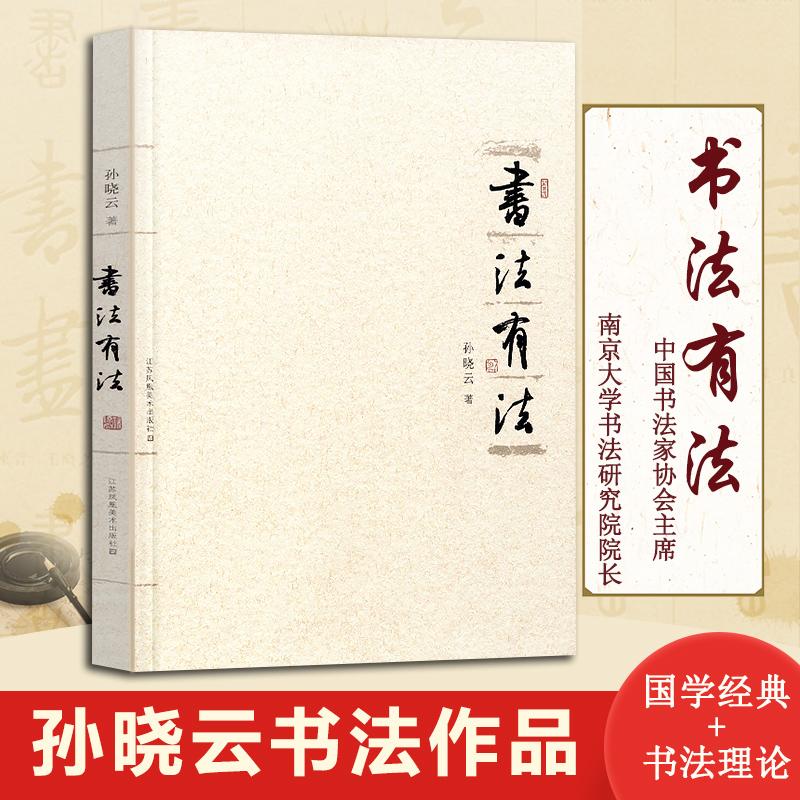 Китайская каллиграфия Артикул 577032179822