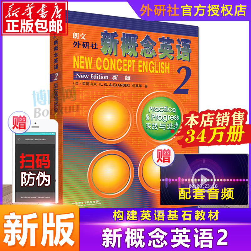 KJ_46362《高电压工程基础(第2版)》施围.zip 高电压工程基础 第2版