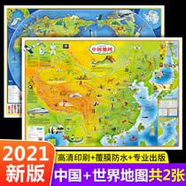 文字概述地理读本昌都全彩地图册日喀则拉萨全新版中国分省系列西藏政区地形交通旅游地理信息一览2018西藏地图册