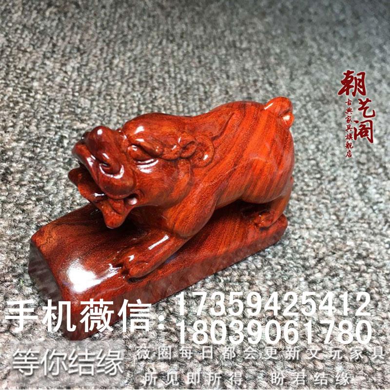 小叶紫檀老料手把件貔貅 木手玩高密度工艺摆件礼品挂件
