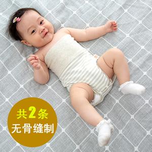 新生婴儿肚兜肚围腹纯棉宝宝睡觉护肚子防踢被脐裤春夏四季薄衣服
