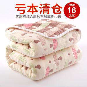 六层纱布毛巾被纯棉双人毛巾毯子单人夏凉被婴童儿午睡空调盖毯被