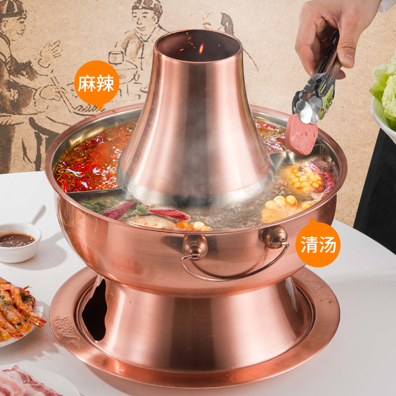 加厚铜火锅仿老式碳锅紫铜纯铜不锈钢老北京木炭火锅盆炉具专用锅