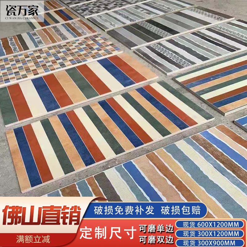 Керамическая плитка Артикул 577158646369