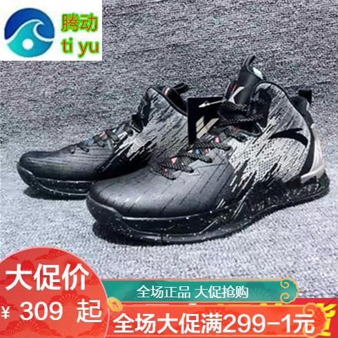 安踏男鞋KT2篮球鞋明星运动高帮耐磨汤普森球鞋战靴11731101-4-5券后339.30元