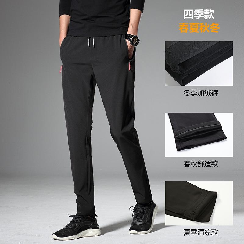 男士休闲裤(加绒款P50)(春秋款P45)(夏季款P40)QT6019-1766P50