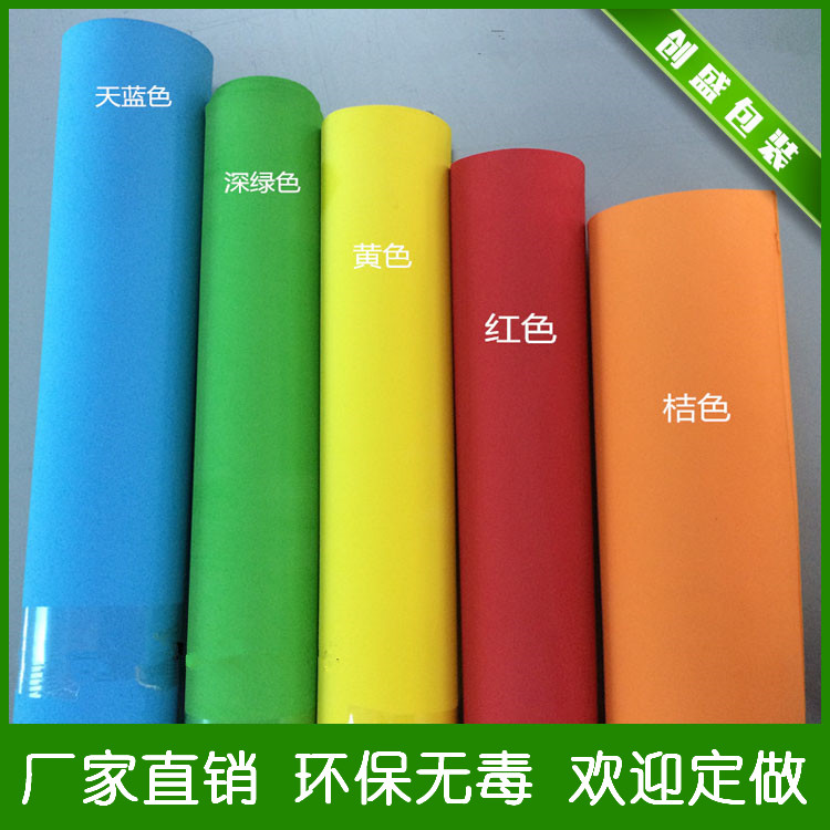 DIY clothing accessories cosplay38 degree A material EVA sheet color sheet material 10MM foam foam props