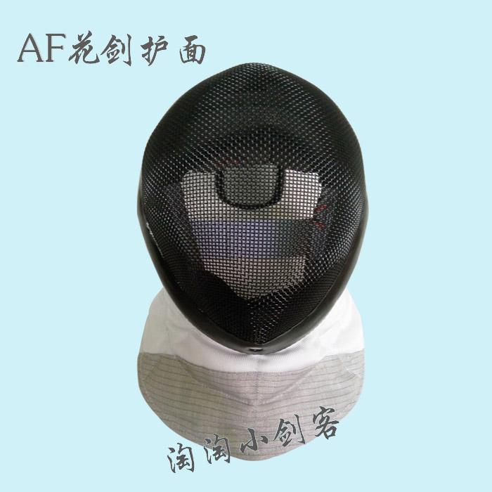 Фото в натуре(сфотографирован в реальном виде) подлинный AF цветок меч защищать поверхность маска для лица