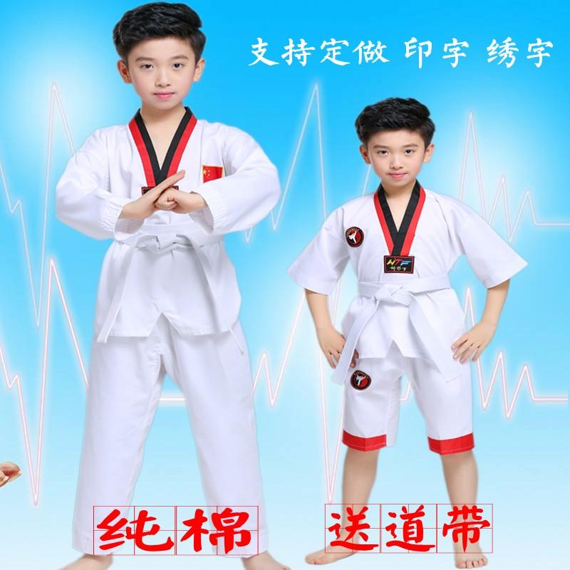 童装少儿武术服装 儿童跆拳道柔道衣服 男女童抬拳道表演服练功服