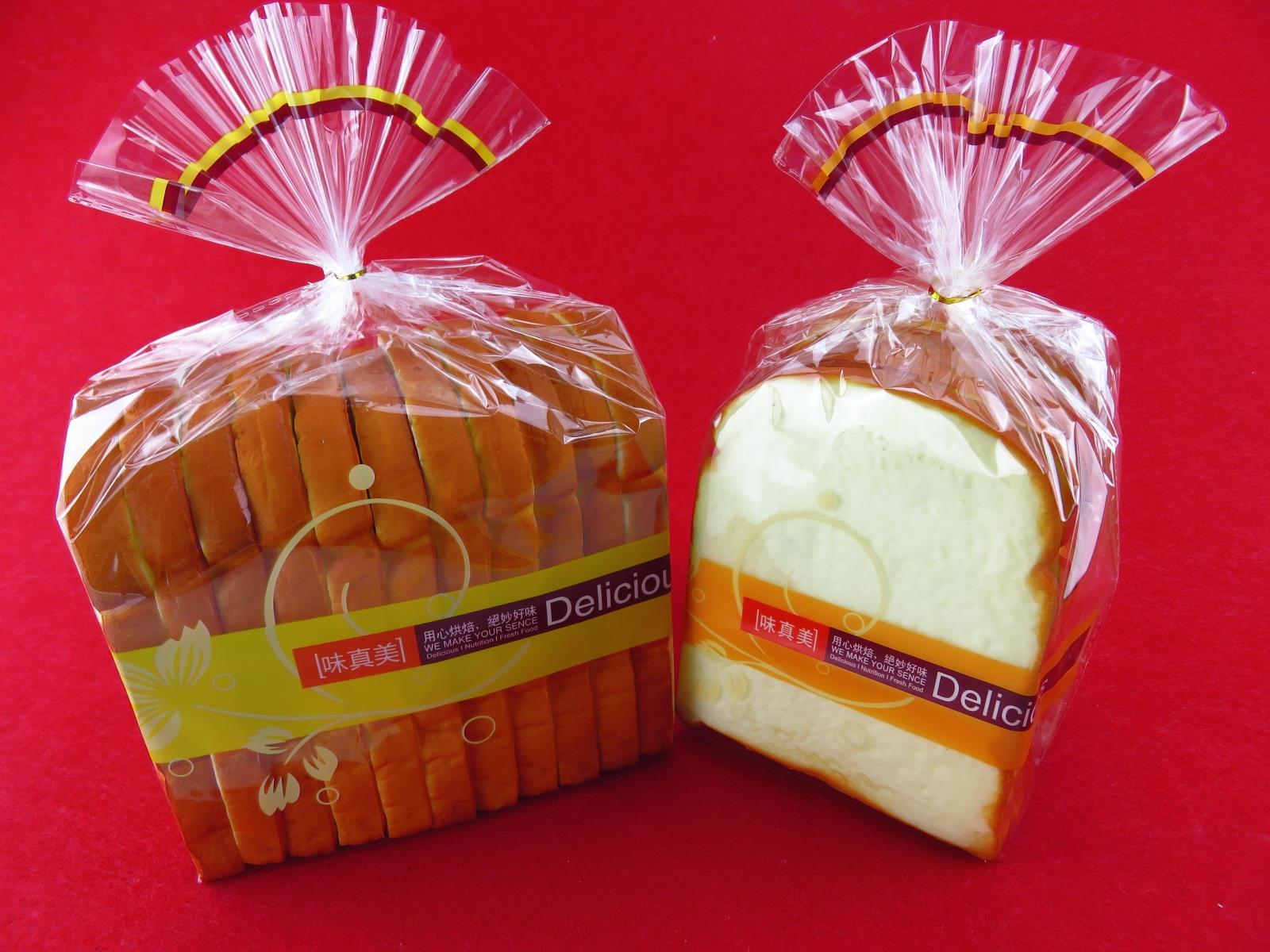 [delicious] medium and small size thick frosted toast bread bag French square bag bread bag