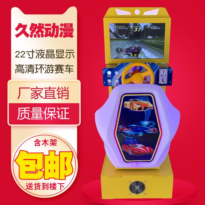 Гоночные игровые автоматы Артикул 602525954933