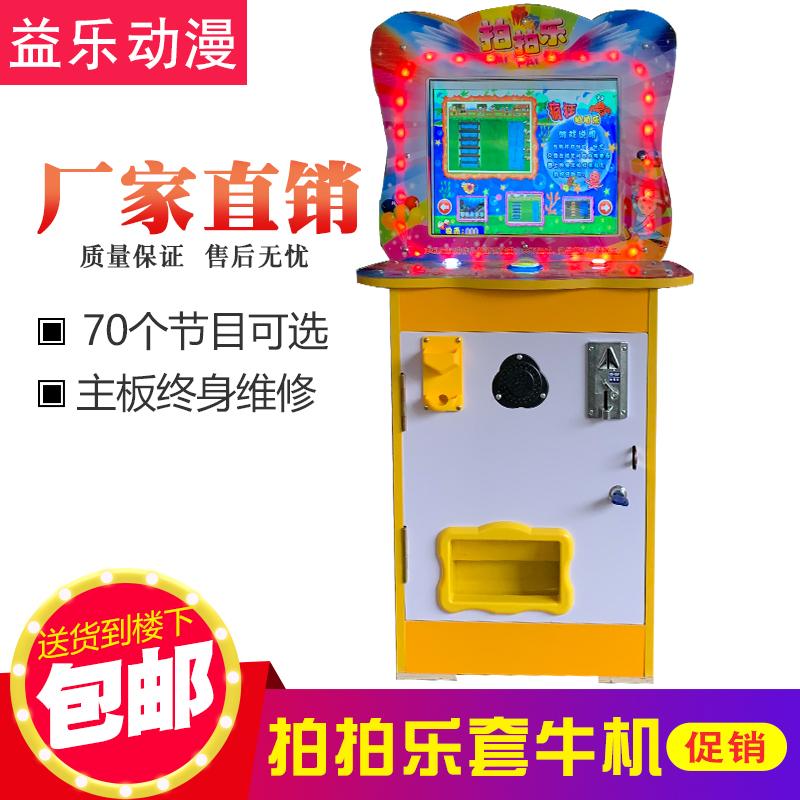 Гоночные игровые автоматы Артикул 557595468889