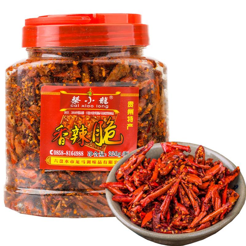 贵州特产 麻辣蔡小龙香辣脆 香脆辣 干吃 油炸香酥辣椒丝丝200g