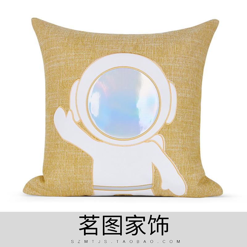 茗图家饰抱枕太空宇航员星球大战儿童房样板间靠包男孩黄色靠垫
