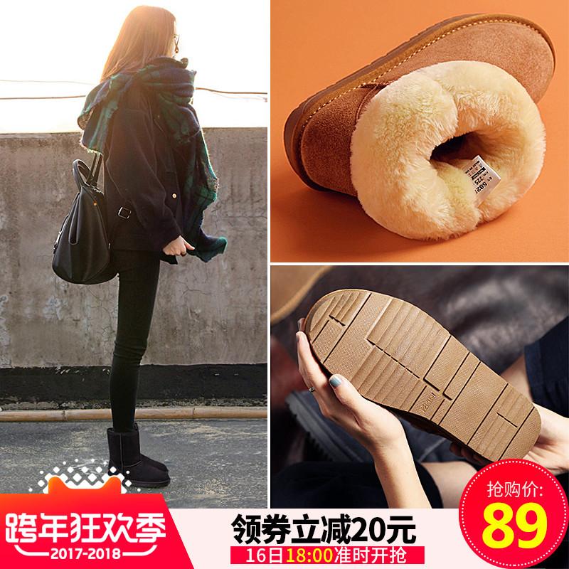 CQ雪地靴女中筒靴冬季保暖加绒雪地棉鞋女加厚短筒靴防滑学生平底