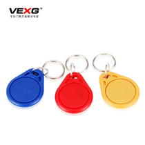 Vexg IC ID key Buckle Card No. 3rd button card access control mini card access Special Card community Door card
