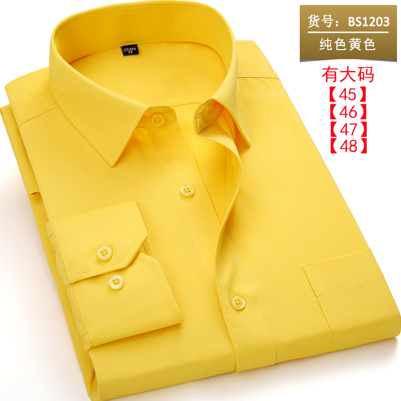 Spring Long Sleeve Shirt Mens business and professional work clothes leisure pure yellow shirt mens inch shirt work clothes