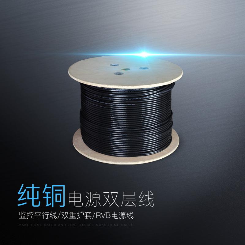 睿威仕 二芯电源线监控全铜电线平行线摄像头1平方纯铜线电缆线材