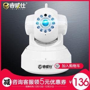 睿威仕智能摄像头wifi高清家用手机远程ip camera无线网络监控器
