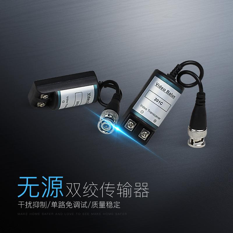 睿威仕 双绞线传输器无源监控摄像头配件网线转视频线器材双绞器
