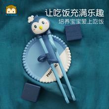 优优马骝儿童筷子训练筷婴儿宝宝二段学习练习筷家用一段2 3 6岁