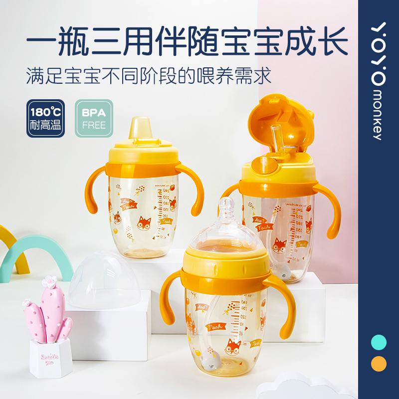Детские бутылочки Артикул 568707601554