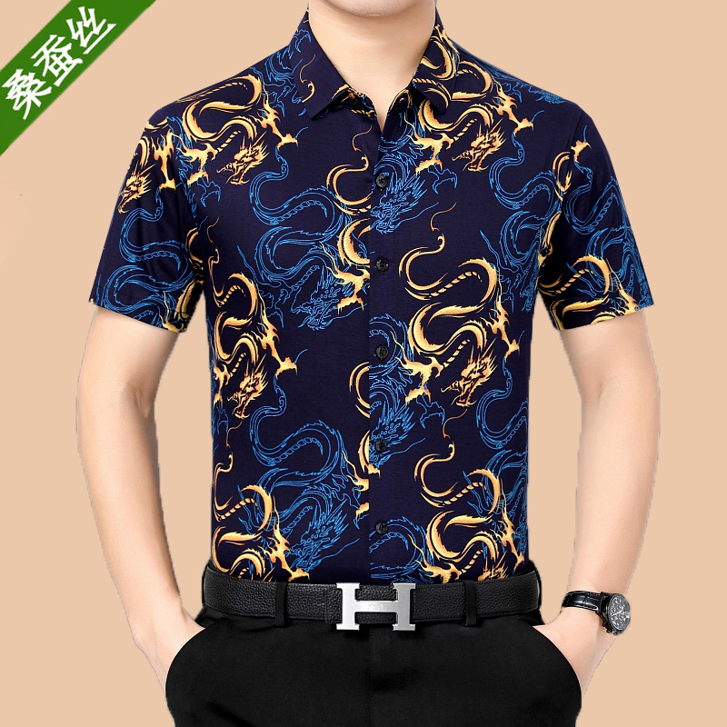 Bright face silk short sleeve shirt mens 2021 summer thin silk printing casual shirt for middle-aged and old men
