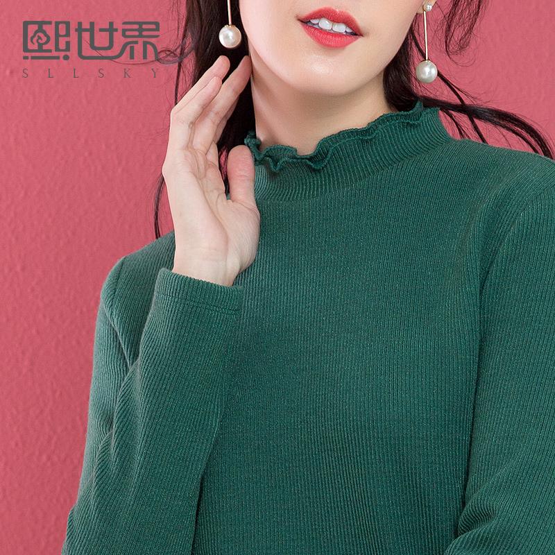 熙世界正品女装 2018秋装新品波浪边半高领长袖修身立领韩版T恤
