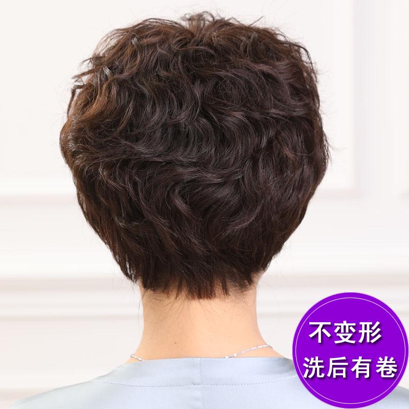 假发女新式短卷发蓬松空气中老年真发圆脸妈妈盖白发头套R23