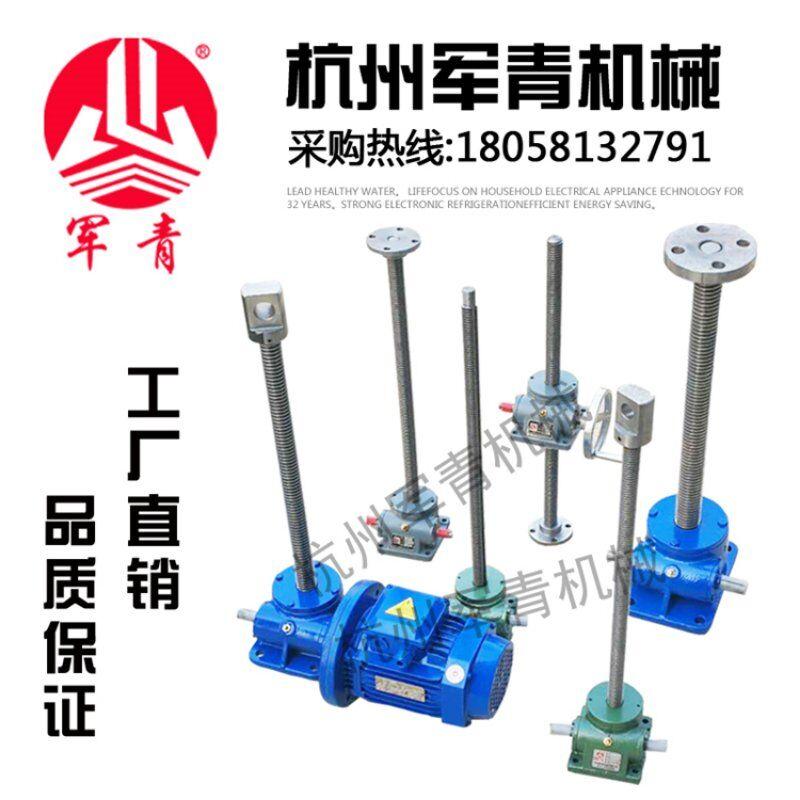 Электрический рука SWL лифт , турбина винт лифт SWL0.5t 1t 2.5t 5t 10t