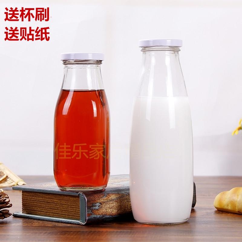 包邮250-500ml牛奶玻璃瓶子鲜酸奶瓶豆浆杯饮料瓶奶吧专用有盖