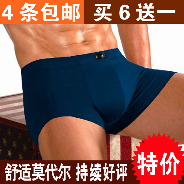 Mens underwear modal u convex mens boxers bamboo fiber pure cotton summer breathable large size medium waist Boxer Shorts