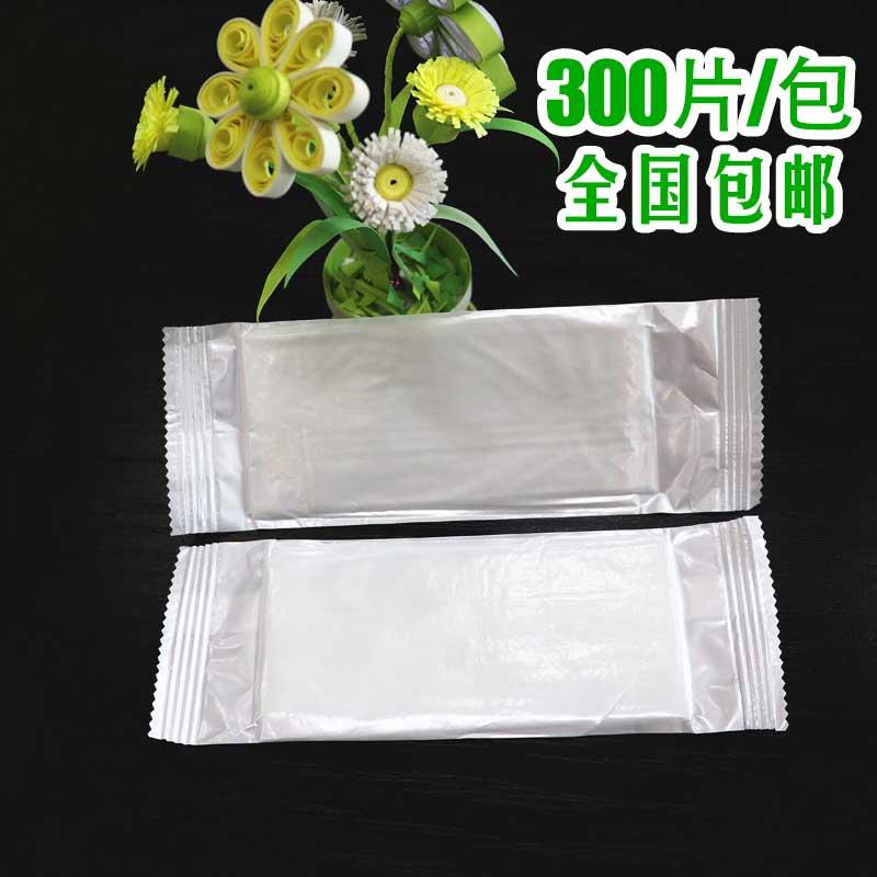 简易300片单片独立包装湿纸巾可定制LOG全国包邮食品酒店厨房龙虾