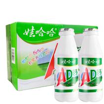 娃哈哈AD鈣奶220g20瓶裝兒童飲品營養早餐零食飲品飲料整箱