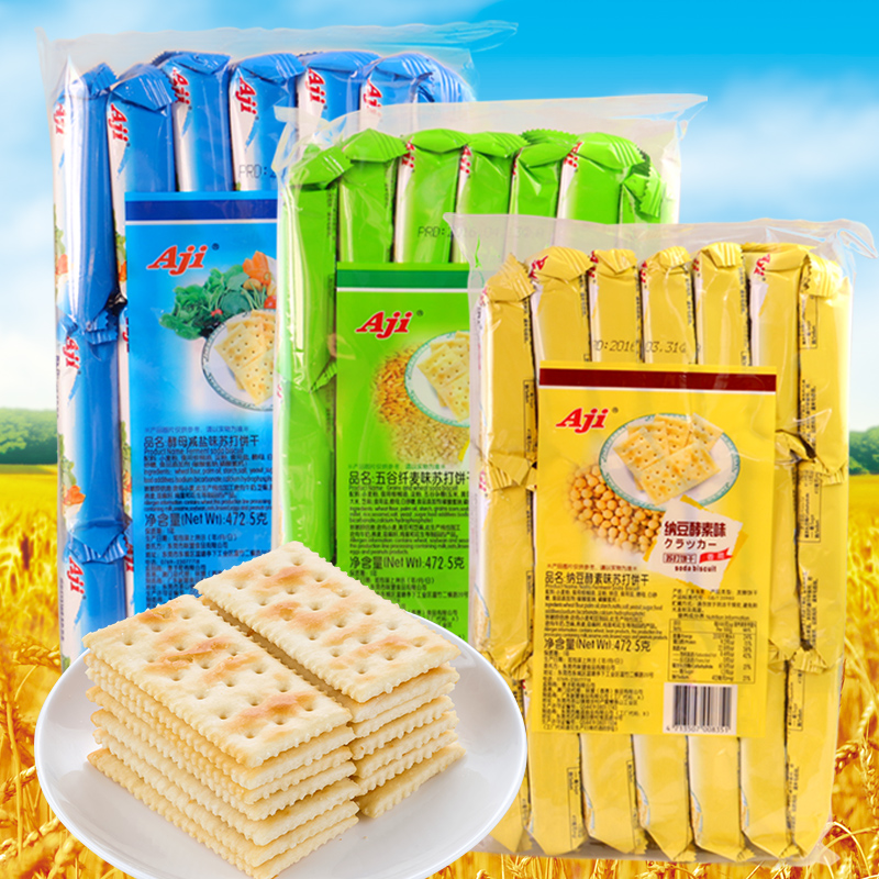Aji yeast salty soda biscuit 472g * 3 bags combed breakfast substitute biscuit snack box