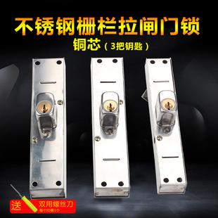 不锈钢栅栏移门锁阳台大门铁拉闸门推拉门双舌铜芯防盗门碰锁 老式