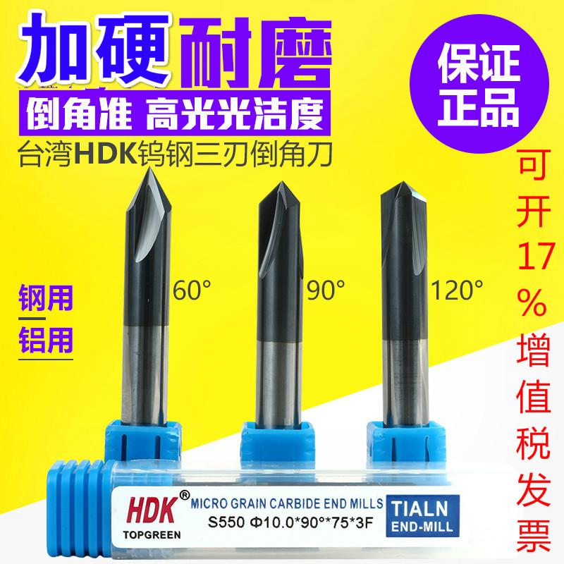 Импорт 60 степень 90 степень 120 степень стали вольфрама фаска нож фаска резак сплав фаска нож покрытие фаска нож