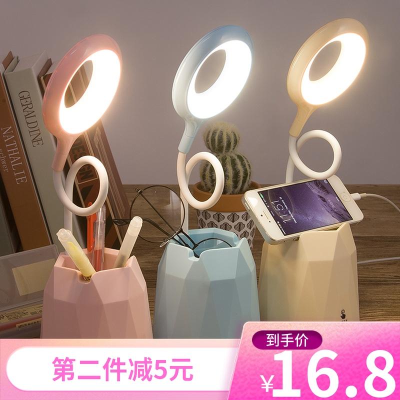 小台灯充电插电两用卧室ins床头灯限1000张券