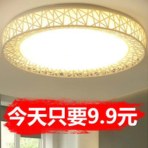 吸顶灯圆形主卧室灯具长方形客厅灯温馨浪漫遥控过道阳台灯饰LED